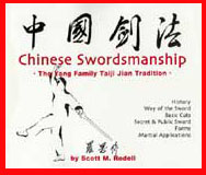 Chinese Swordsmanship