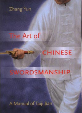 Art of Chinese Swordsmanship