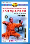 Shaolin 8 Pieces of Brocade Qigong