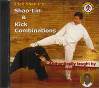 T'ien Shan P'ai Kung Fu Shaolin and Leg Forms