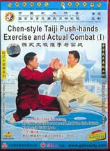 Cehn Taiji with Chen Xiao Wang Push Hands Combat #1