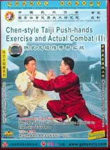 Cehn Taiji with Chen Xiao Wang Push Hands Combat #2