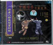 Bagua with Sun Zhi Jun Partner set