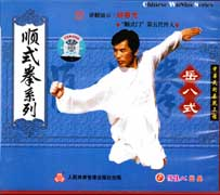 Shun Style Kung Fu Yue Fist